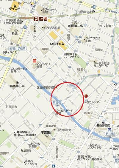 Edogawa3b